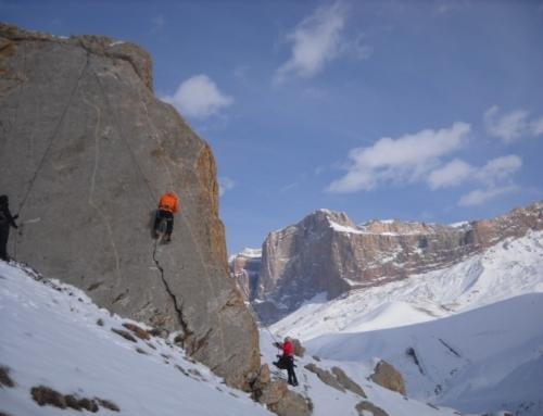 Программа «Значок Альпинист России»